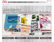 J!NS WEBキャンペーン 企画・制作