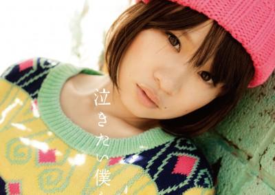 fumika_nakitai-syokai