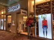 Desigual_180518_0015